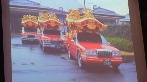 赤い霊柩車の画像 p1_14